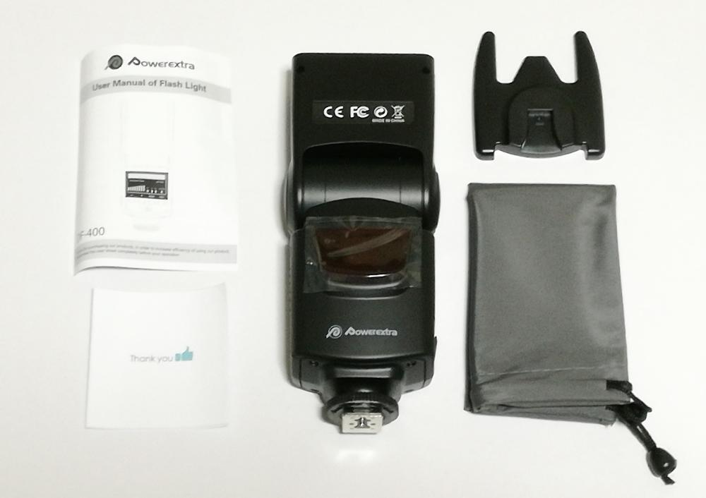 Powerextra DF-400 内容物