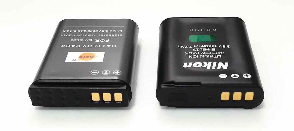 Nikon 「EN-EL23」の互換バッテリー 純正品との比較2